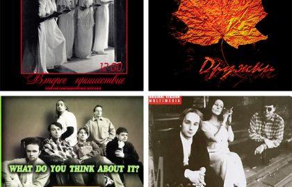 20 лучших евангельских альбомов на русском языке. Часть 1