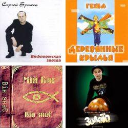 20 лучших евангельских альбомов на русском языке. Часть 2