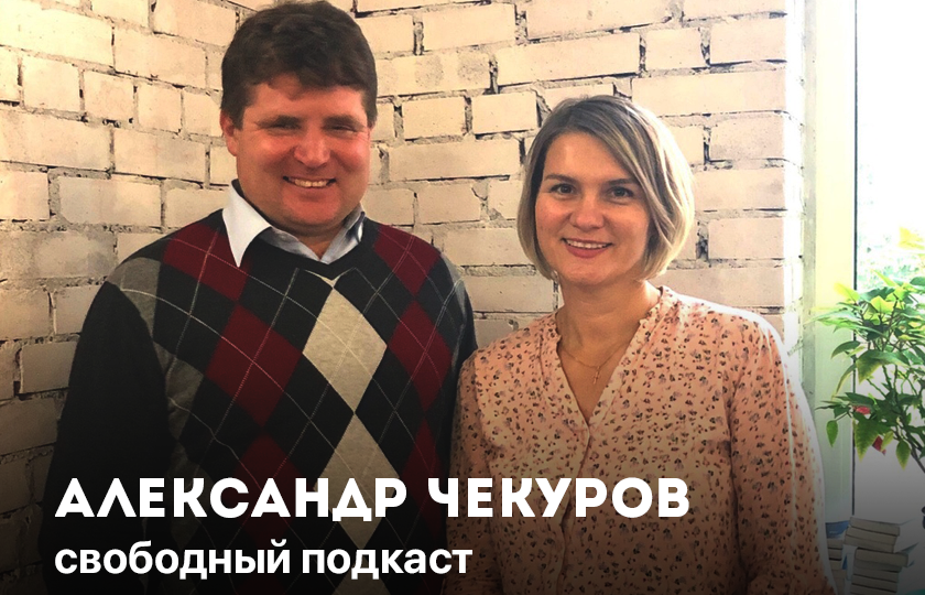 Александр Чекуров – российский пловец-паралимпиец