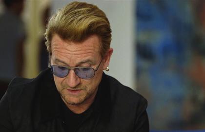 """Боно, лидер и вокалист группы U2. Фрагмент """"Разговоров о Псалмах""""."""