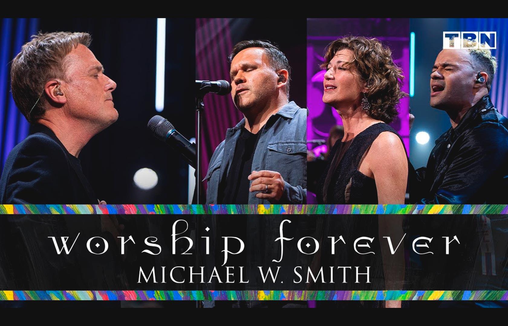 Майкл Дабью Смит представил живой концерт «Worship Forever»